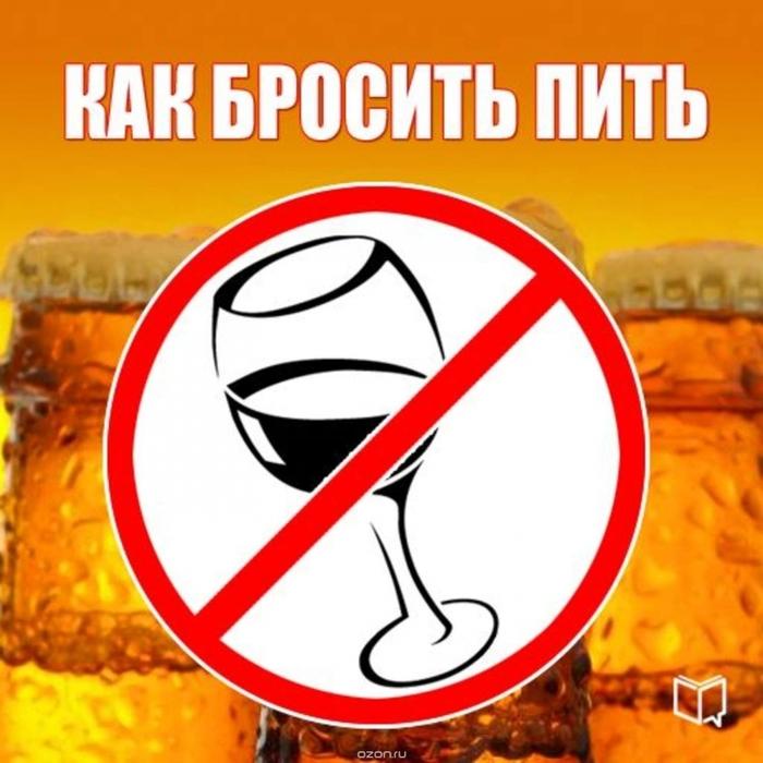алкогольной зависимости аспекты психологические-3