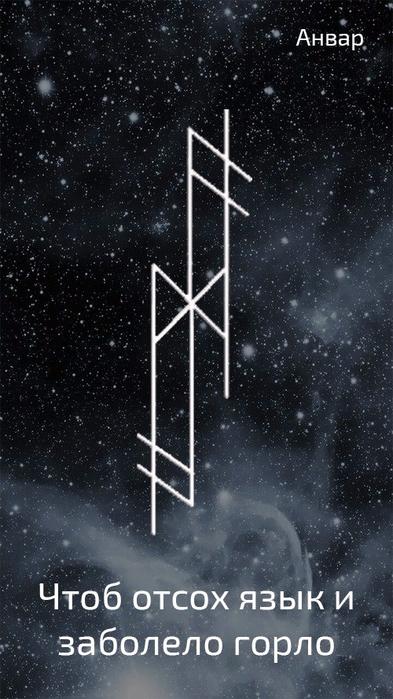 СЏР· (393x700, 298Kb)