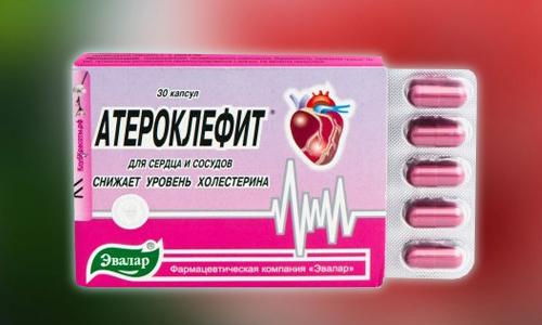 От холестерина/6174149_LekarstvennoesredstvoAteroklefit (500x300, 130Kb)