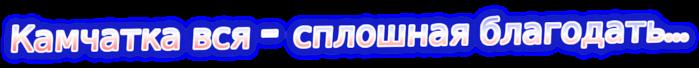 coollogo_com-15682611 (700x68, 56Kb)