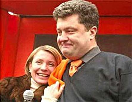 Тимошенко-Порошенко (444x343, 94Kb)