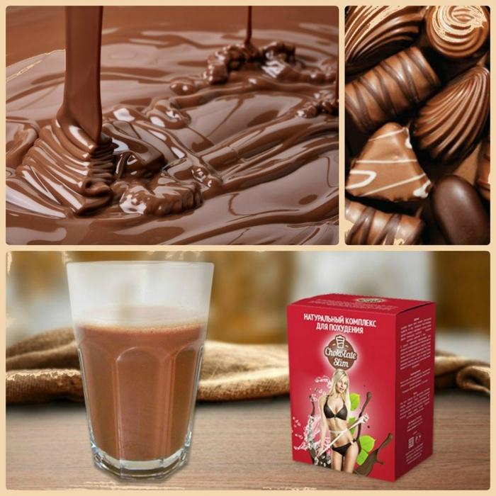 Шоколад для похудения/6174229_p (700x700, 313Kb)