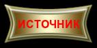 oie_QNt3YttDviyf (142x70, 11Kb)