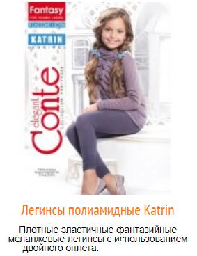 магазин1 (283x368, 126Kb)