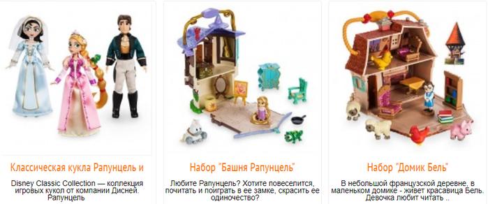 магазин2 (700x292, 222Kb)