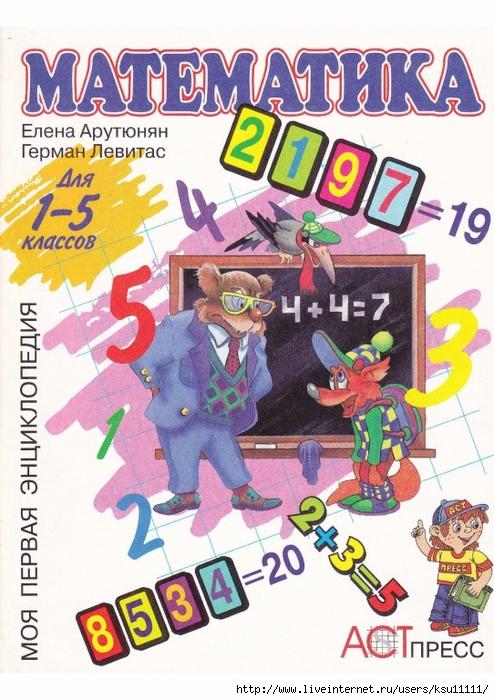 1 (494x700, 314Kb)