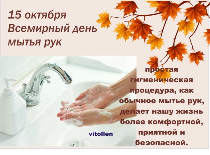 Biznes_s_Kloal_Klub_Elena_Terenteva_5136_4__0 (700x518, 369Kb)