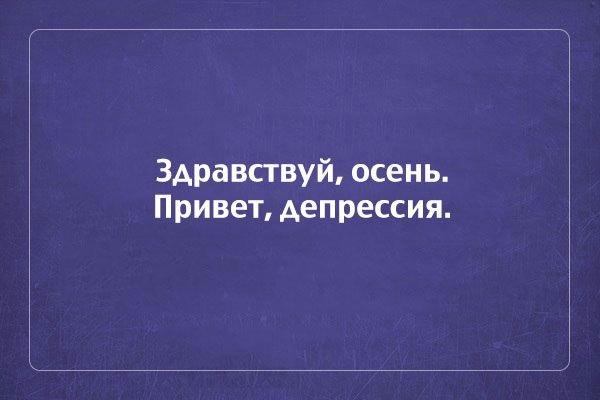 1412583787_osenatk20 (600x400, 105Kb)