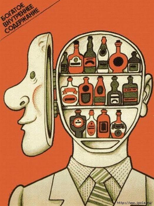 """alt=""""Что с нами делает алкоголь?""""/2835299__1_ (524x700, 262Kb)"""