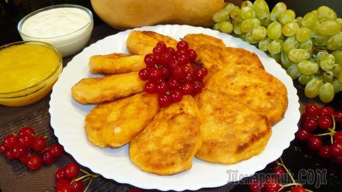 Сырники с тыквой (700x393, 47Kb)