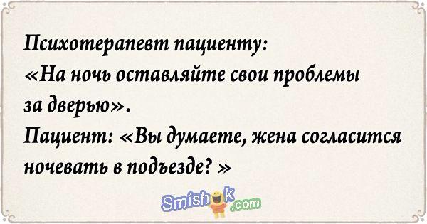 1507144896_anekdoty (600x315, 119Kb)