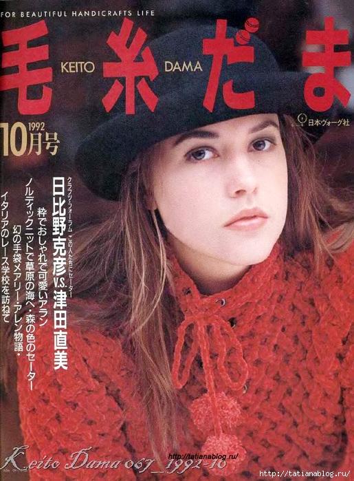 p0001 copy (515x700, 348Kb)
