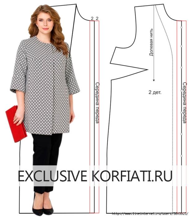 Jacket-XXL-size-pattern (613x700, 178Kb)