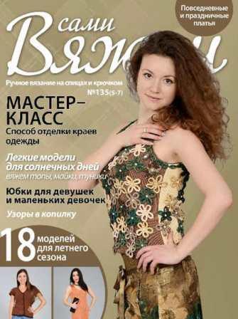 4439971_25__kopiya (335x448, 30Kb)