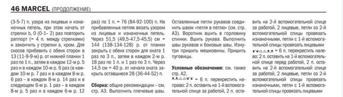 Fiksavimas.PNG2 (700x199, 157Kb)
