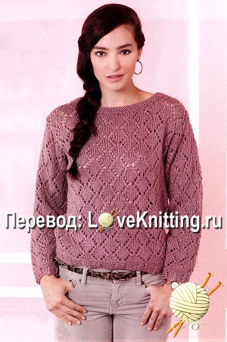 15 Пуловер цвета фрез МТ2 (463x700, 425Kb)