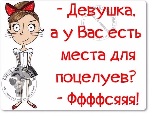 1444584899_frazki-10 (604x458, 218Kb)