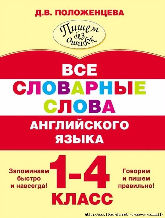 01-HYkkVMKTO58 (531x700, 190Kb)