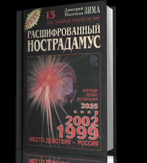 3726595_newproject_3_ (499x553, 291Kb)