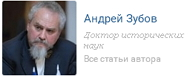 6209540_Zybov_Andrei (190x76, 11Kb)