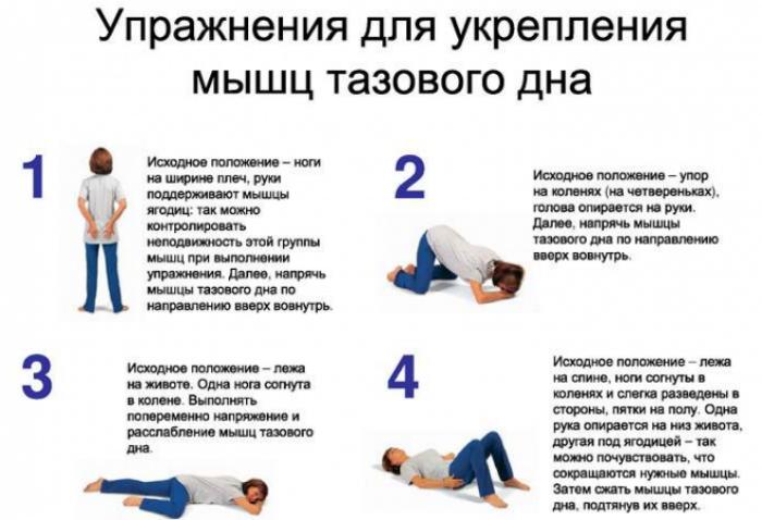 "alt=""Упражнения для сохранения женского здоровья""/2835299_Yprajneniya_dlya_sohraneniya_jenskogo_zdorovya (700x478, 275Kb)"