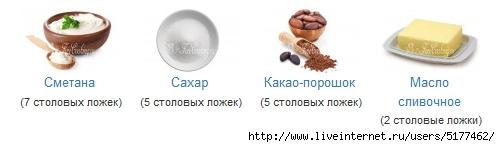 5177462_Image_15 (500x147, 45Kb)
