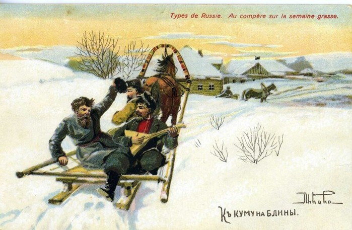 Myths about the Russians, in which they believe not only in the West