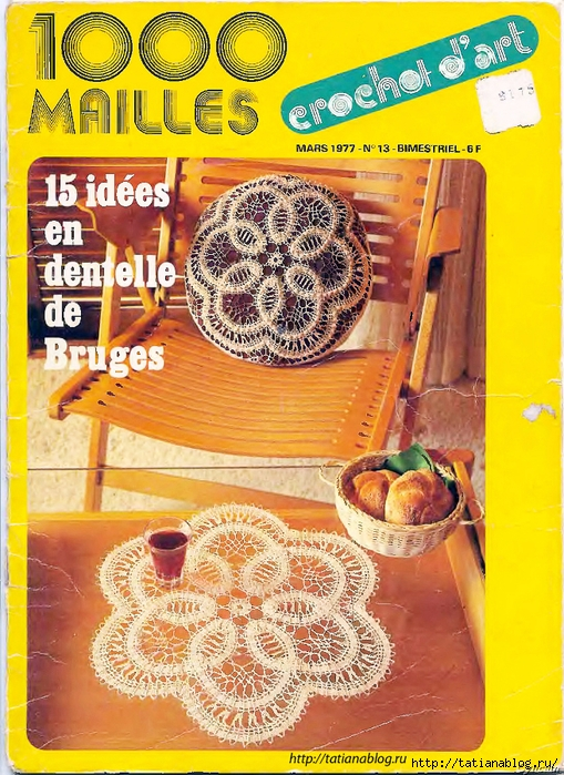 Crochet_d'art_13_1977_page_0001 copy (509x700, 378Kb)