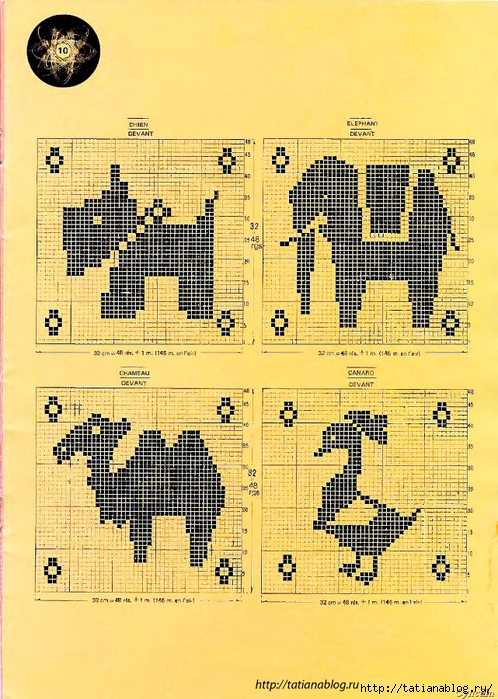 Crochet_d'art_13_1977_page_0021 copy (498x700, 360Kb)