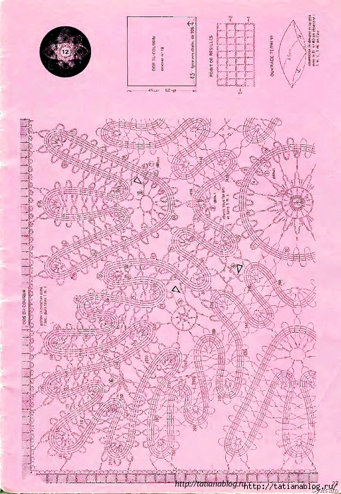 Crochet_d'art_13_1977_page_0027 copy (483x700, 378Kb)