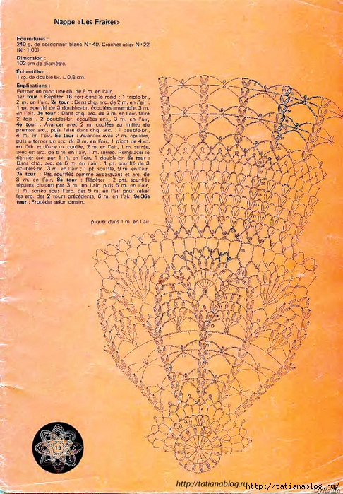 Crochet_d'art_13_1977_page_0029 copy (486x700, 377Kb)