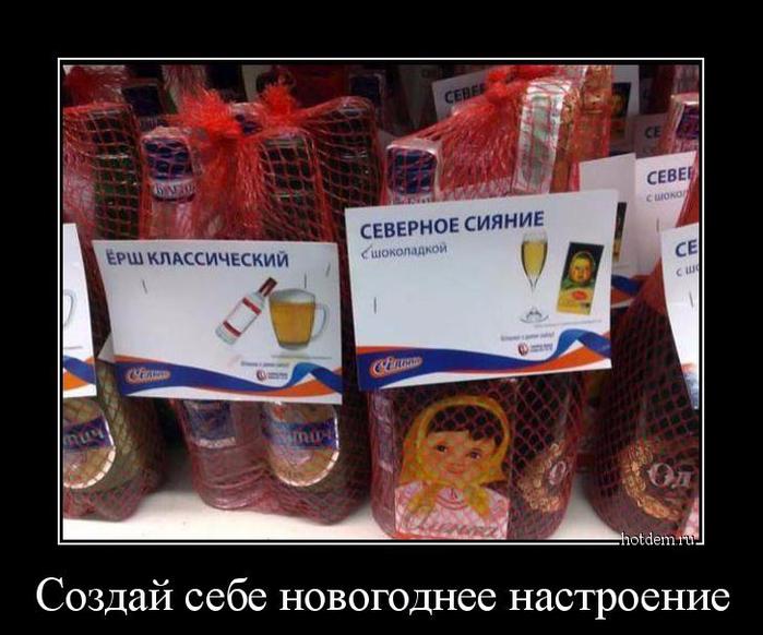hotdem_ru_236963762672592873125 (700x582, 331Kb)