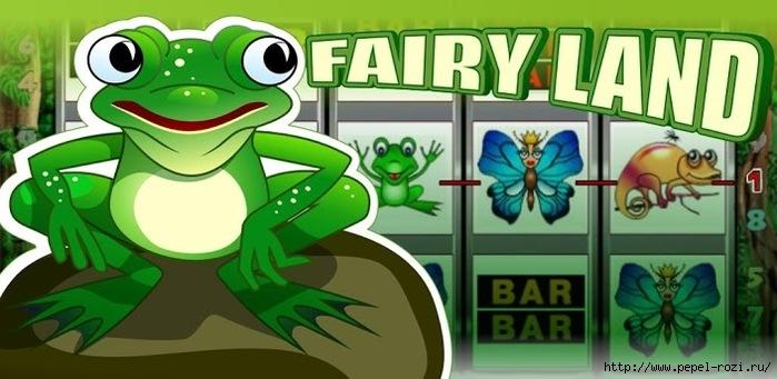 Игровой автомат «Fairy Land» /4403711_pic471758 (700x341, 160Kb)