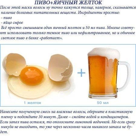 5463572_maska_dlya_volos_1_ (450x450, 56Kb)