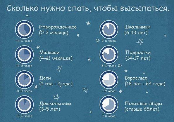 5710130_6n (595x418, 60Kb)