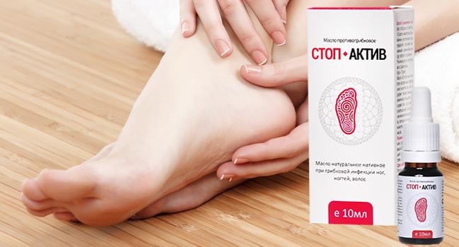 Эффективные методы лечения грибка кожи