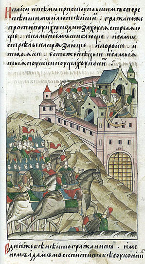 Facial_Chronicle_-_b.10,_p.049_-_Tokhtamysh_at_Moscow (298x542, 74Kb)