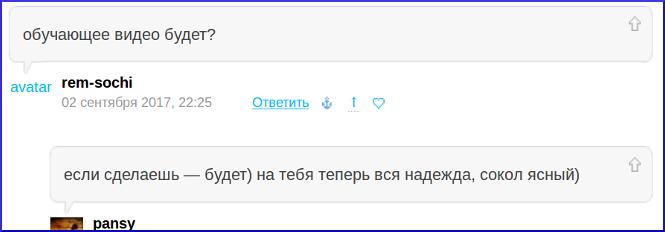 безводье-2 (665x232, 33Kb)