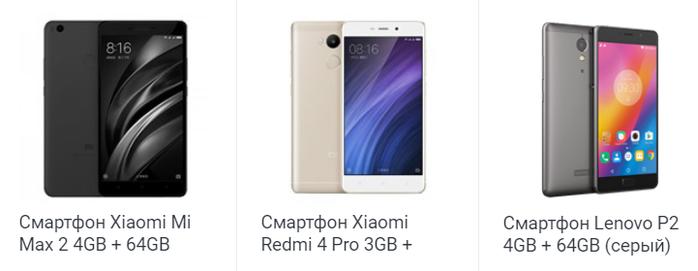 смартфон (700x271, 109Kb)