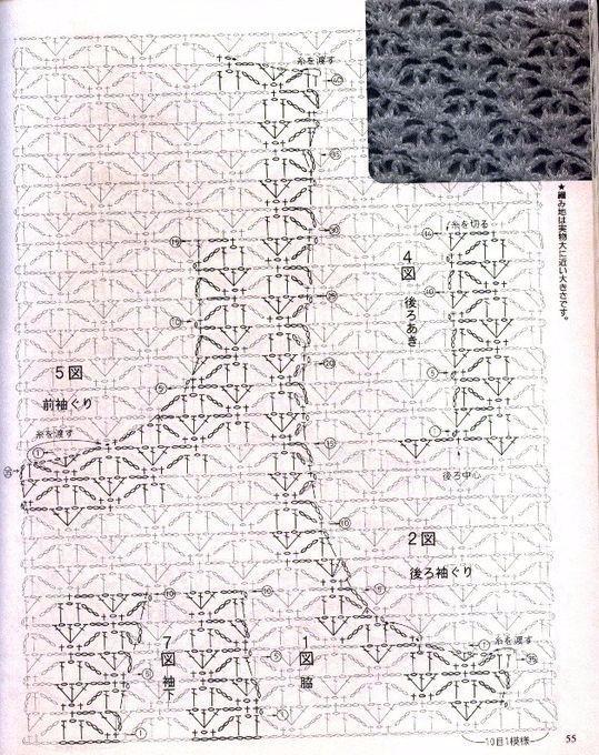 g-ZINTENZjc (539x680, 380Kb)