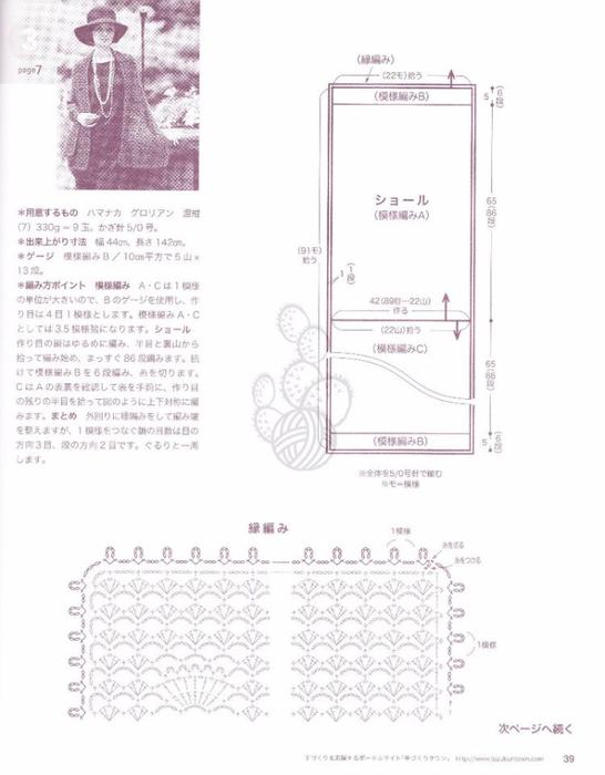 sbXYNqXWR3U (546x700, 216Kb)