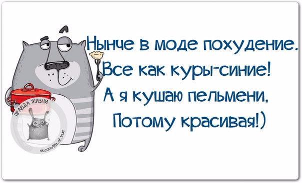 1416085427_frazochki-2 (604x367, 127Kb)