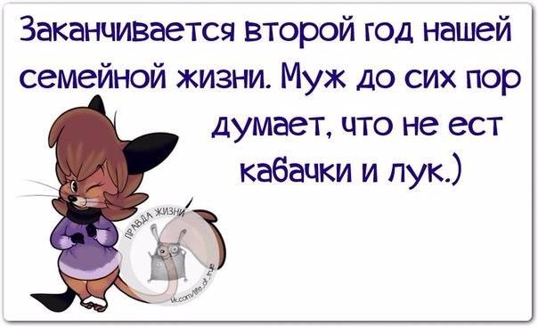 1416085436_frazochki-4 (604x367, 151Kb)