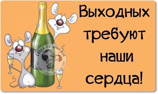 1416085463_frazochki-8 (604x359, 162Kb)