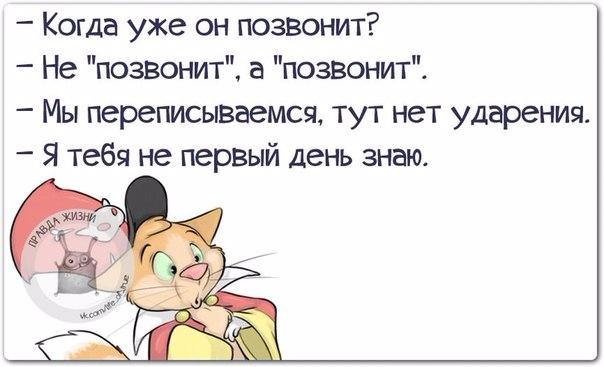 1416085472_frazochki-16 (604x367, 125Kb)