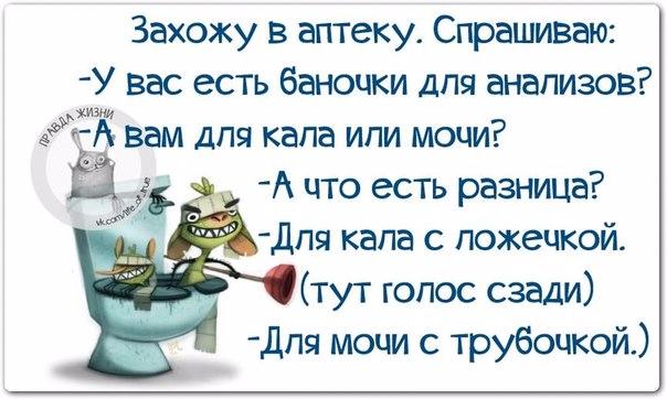 1416085496_frazochki-9 (604x362, 191Kb)