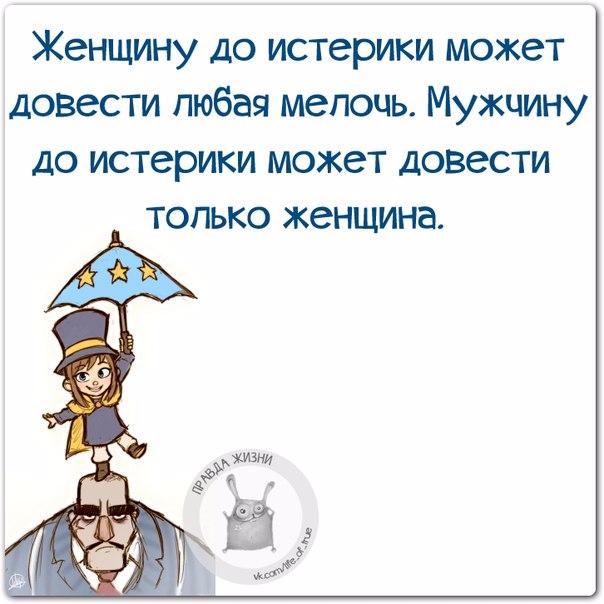 1416085528_frazochki-17 (604x604, 208Kb)