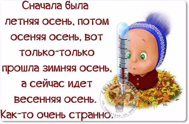 1416085529_frazochki-15 (604x395, 228Kb)