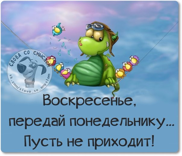 1416085546_frazochki-23 (604x519, 212Kb)