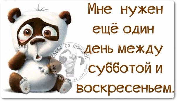 1416085570_frazochki-21 (604x347, 161Kb)